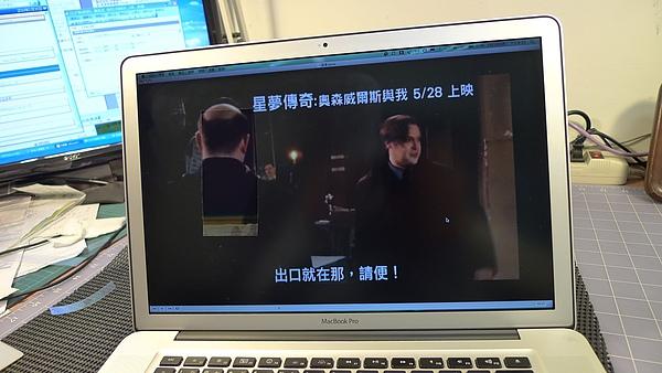 "Apple Macbook pro15""AG霧面版貼頂級AR鍍膜(螢幕保護貼)25.jpg"
