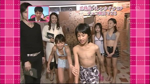 日本美麗小學生
