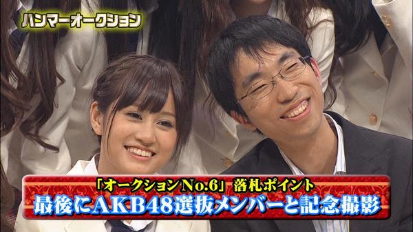 日本最強AKB48粉絲17.jpg