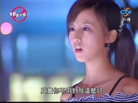 Amanda 周曉涵03.jpg
