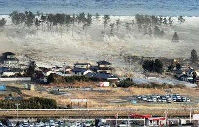 日本大地震