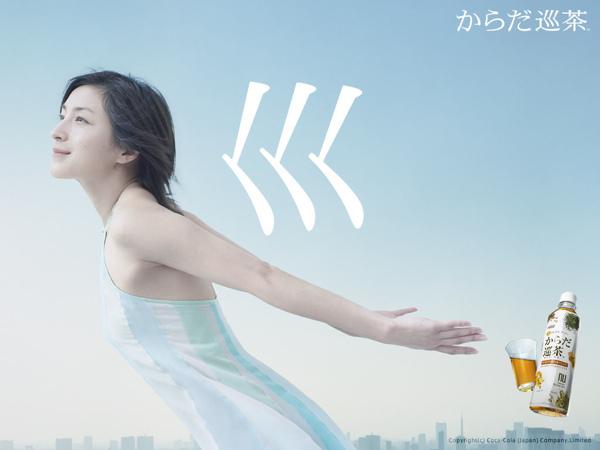 廣末涼子093.jpg