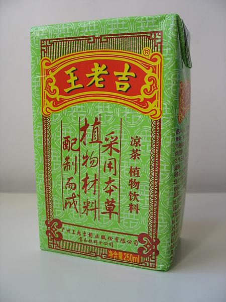 廣州王老吉生產的 250mL 紙盒包裝涼茶.jpg