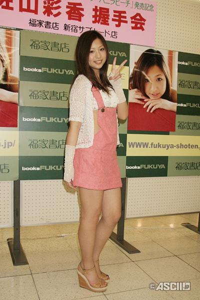 佐山彩香:日最可愛高中生 爆紅出寫真024.jpg