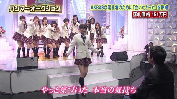 日本最強AKB48粉絲13.jpg