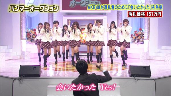 日本最強AKB48粉絲23.jpg