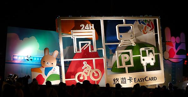 2011台灣燈會在苗栗057.jpg