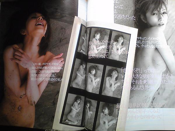 後藤真希10.jpg