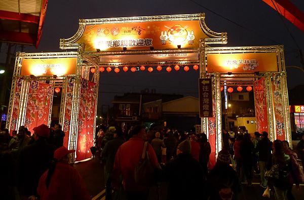 2011台灣燈會在苗栗011.jpg