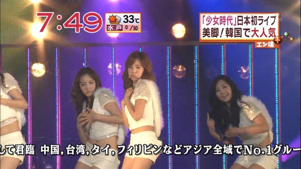 少女時代09.jpg