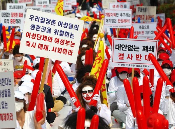 韓國妓女13.jpg
