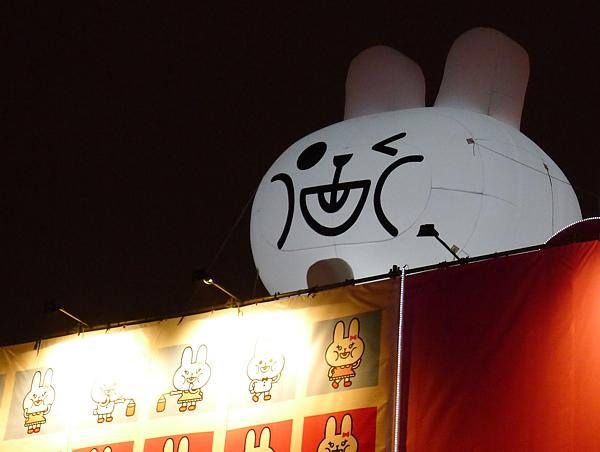 2011台灣燈會在苗栗026.jpg
