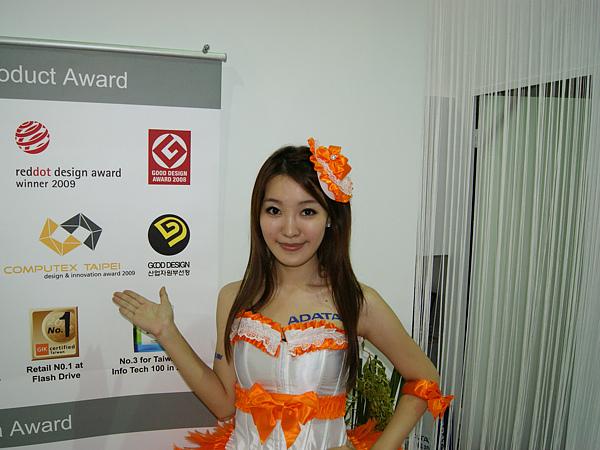 2010年台北國際電腦展055.jpg