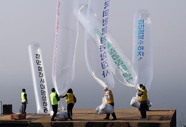 南韓的氣球