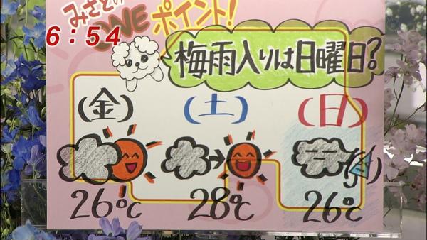 長野美鄉23.jpg