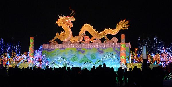 2011台灣燈會在苗栗081.jpg