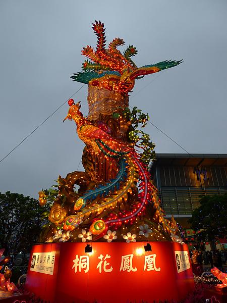 2011台灣燈會在苗栗003.jpg