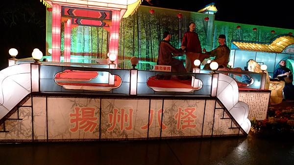 2011台灣燈會在苗栗091.jpg