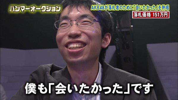 日本最強AKB48粉絲05.jpg
