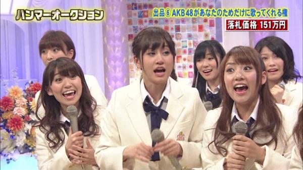 日本最強AKB48粉絲27.jpg