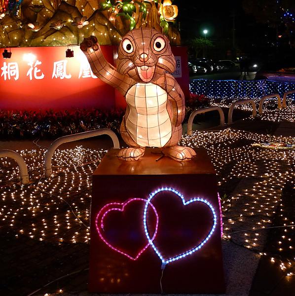 2011台灣燈會在苗栗139.jpg