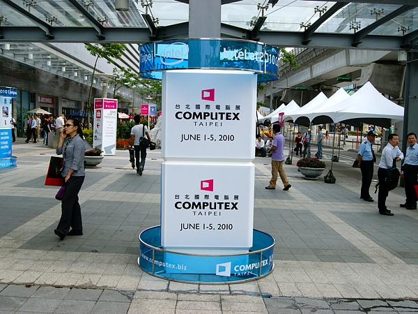 2010年台北國際電腦展112.jpg