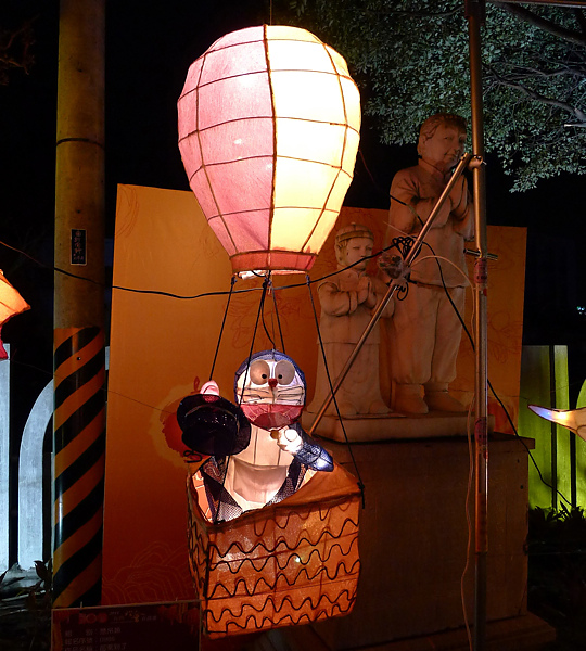 2011台灣燈會在苗栗130.jpg
