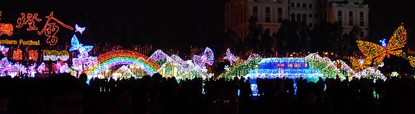 2011台灣燈會在苗栗079.jpg