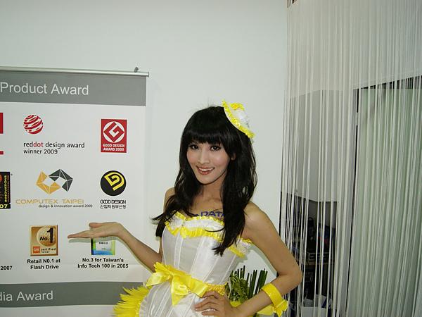 2010年台北國際電腦展054.jpg