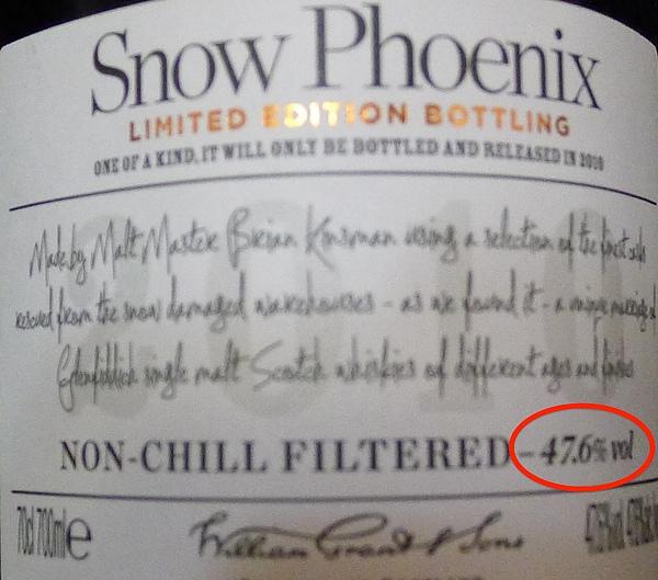 雪鳳凰 (Snow Phoenix)