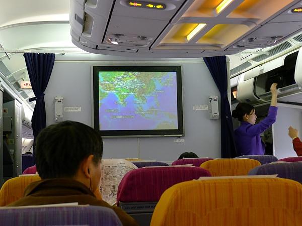 泰國航空09.jpg