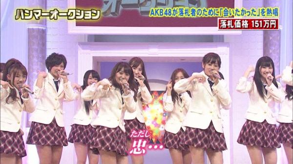 日本最強AKB48粉絲06.jpg