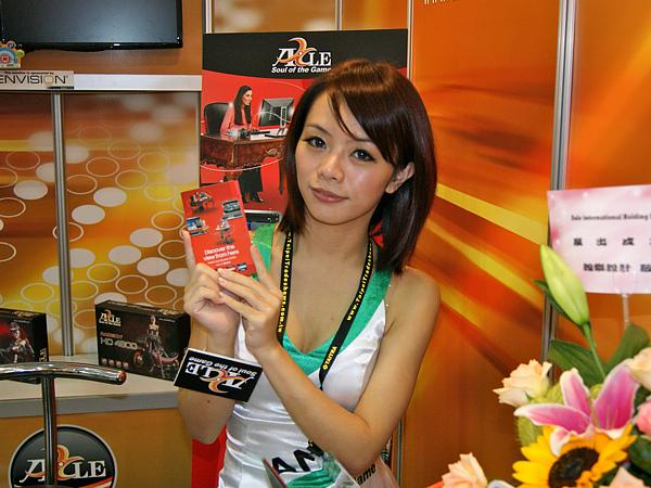 2010年台北國際電腦展076.jpg