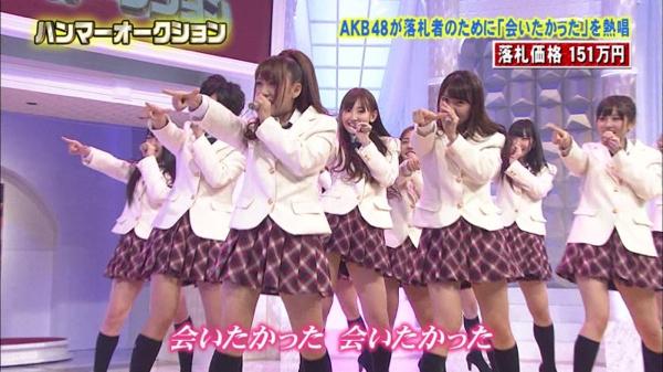 日本最強AKB48粉絲03.jpg