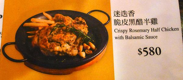 BELLINI Kitchen 04.jpg