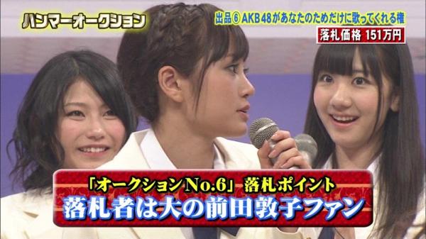 日本最強AKB48粉絲11.jpg