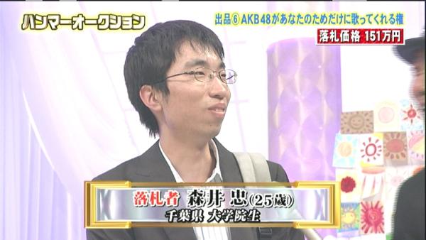 日本最強AKB48粉絲10.jpg