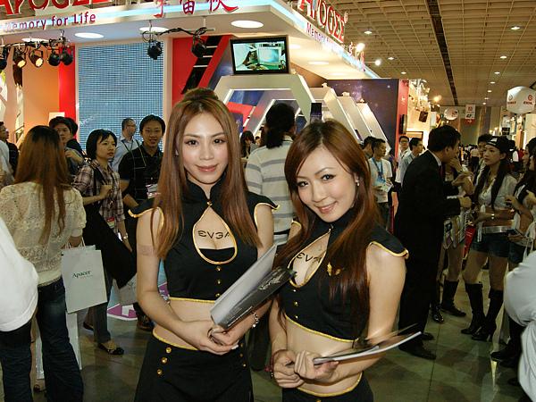 2010年台北國際電腦展012.jpg