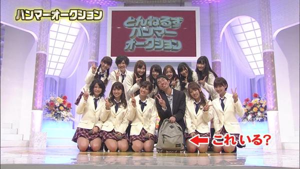日本最強AKB48粉絲08.jpg