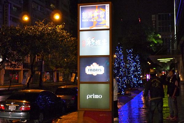 Primo01.jpg