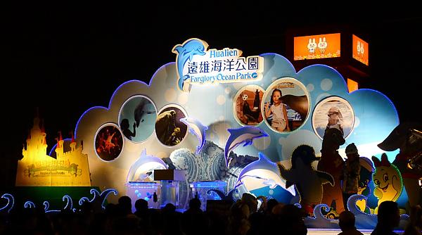 2011台灣燈會在苗栗058.jpg