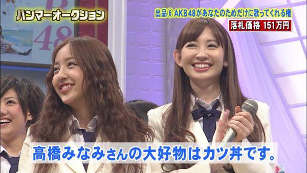 日本最強AKB48粉絲14.jpg