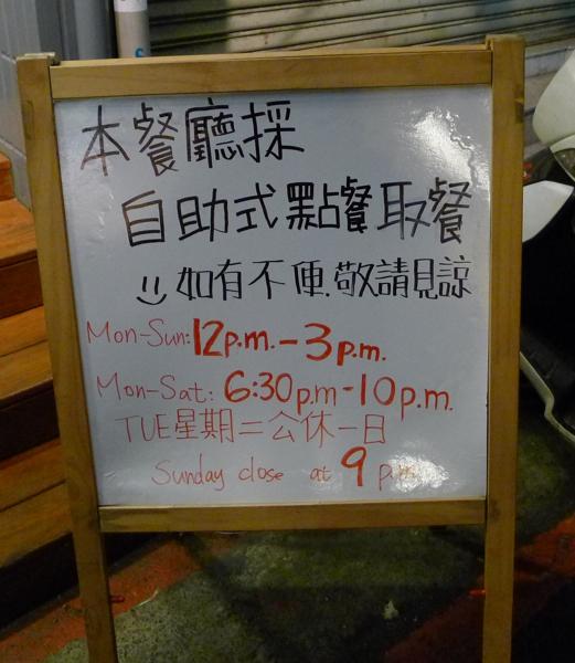 瑪丘墨式餅舖 MACHO TACOS 02.jpg