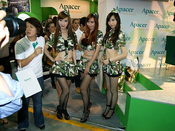 2010年台北國際電腦展032.jpg