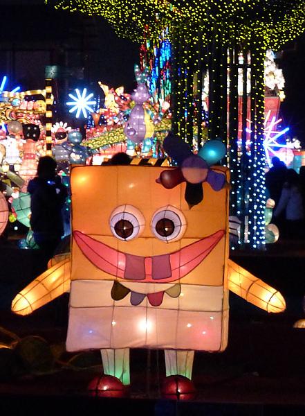 2011台灣燈會在苗栗109.jpg