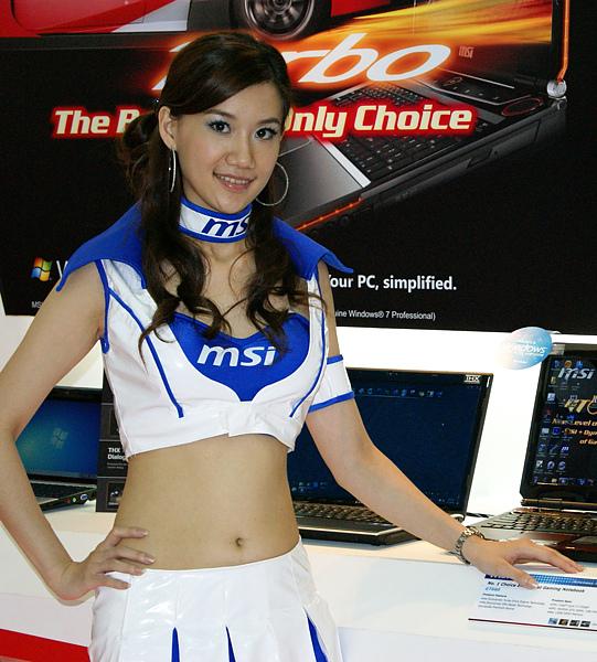 2010年台北國際電腦展087.jpg