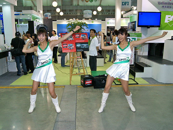 2010年台北國際電腦展079.jpg