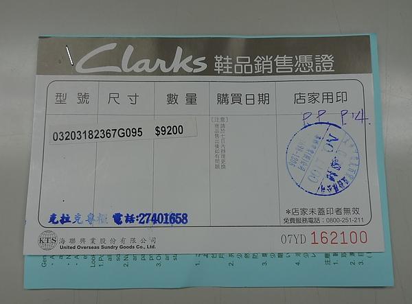 Clarks active AIR