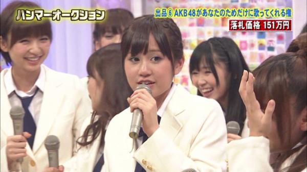 日本最強AKB48粉絲21.jpg