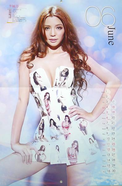 《壹週刊》2011月曆07.jpg